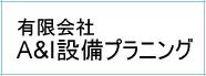 link11