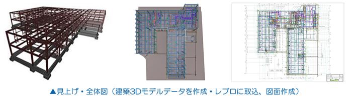 yamato04_b-png